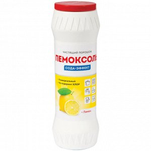"""Средство чистящее OfficeClean Пемоксоль """"Лимон. Сода-эффект"""", порошок, 400г"""