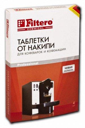 Таблетки от накипи Filtero 4шт.