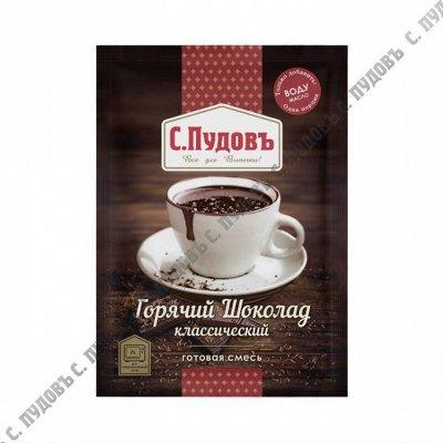 Смеси для выпечки Пудовъ — Мороженое, коктейли, кисели и горячий шоколад — Молочные продукты