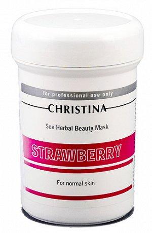 Распил Sea Herbal Beauty Mask Strawberry - Клубничная маска красоты для нормальной кожи. Оказывает увлажняющее и смягчающее действие.