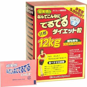 MINAMI HEALTH. Бад для похудения Минами Минус 12 кг, 75 дн.