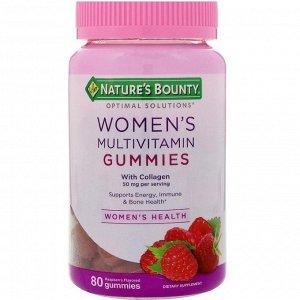 NATURE'S BOUNTY Мультивитамины с коллагеном для женщин, 80 мармеладок