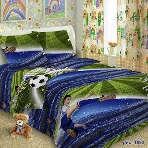 Детский комплект постельного белья 1.5 сп, поплин