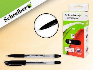 Ручка гелевая, цвет чернил - ЧЕРНЫЙ, прозрачный корпус с резиновым держателем, ПРОИЗВОДСТВО - РОССИЯ