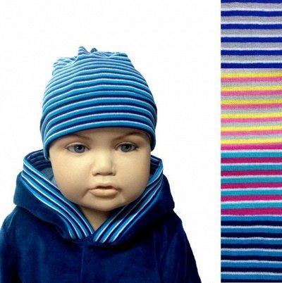 🧦Хлопок. Носочки, трусики, колготки  — Головные уборы, шарфы, варежки — Головные уборы