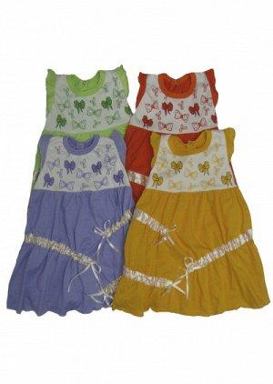 Фея ПЛ-24 платье детское