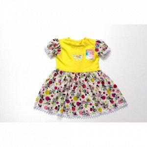 Стразы+городки платье детское