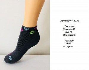 2С35 носки женские