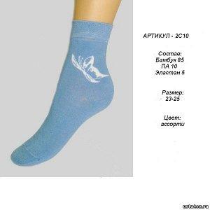 2С10 носки женские
