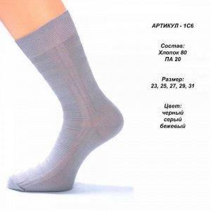 1С6 носки мужские