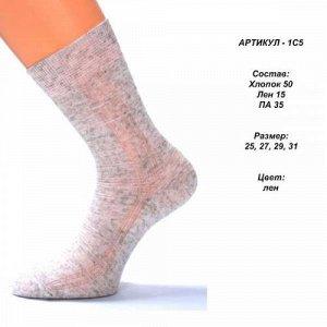 1С5 носки мужские