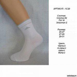 1С20 носки мужские