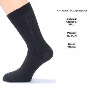 1С32 носки мужские