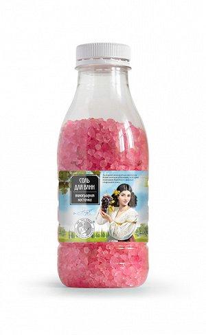 Соль для ванн виноградная косточка Dr. SHUSTER РЕЦЕПТЫ МЕДИЦИНСКИХ ДИНАСТИЙ 600г