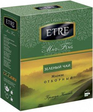 Зеленый Высококачественный зеленый крупнолистовой чай.   Для зеленого крупнолистового чая ETRE используeтся только отборное сырье - верхние целые первые, вторые и третьи листочки чайного куста, благод