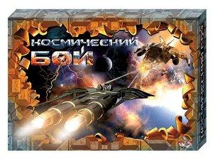 """ДК.Настольная игра """"Космический бой"""" арт.00995 /9"""