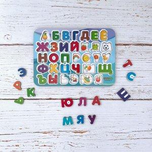 Изучаем буквы, 2 цвет.слоя, 092203