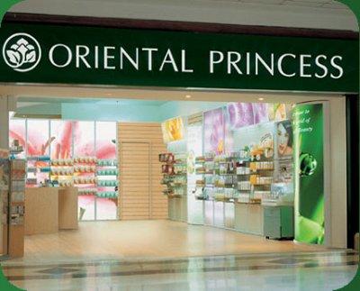 Тайский супермаркет! Мега-дешево! Мега-ассортиментище! 96 — Оriental princess-тайский люкс — Увлажнение