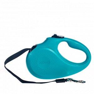Рулетка Classic (L) голубая 5м 50кг