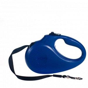 Рулетка Classic (L) синяя 5м 50кг