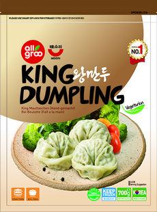 Дамплинги королевские со свининой, 800 грамм. Южная корея.