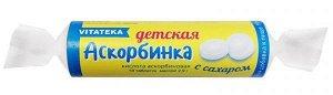 Аскорбинка Детская Аскорбиновая Кислота 20 мг С Сахаром Таб. 2,9 Г №10 Витатека (Крутка)