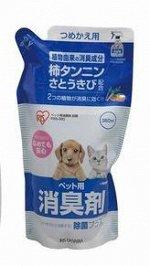 Средство для удаления запаха в туалете / Дезодорант (Запаска!) для домашних животных (360 мл)