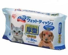 Японская бытовая химия! Развоз 13 июня! — ДЛЯ ЛЮБИМЦЕВ: уход за шерстью, переноски, когтеточки — Для животных