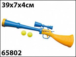 """Ружье """"Пинг-понг"""" арт.65802"""