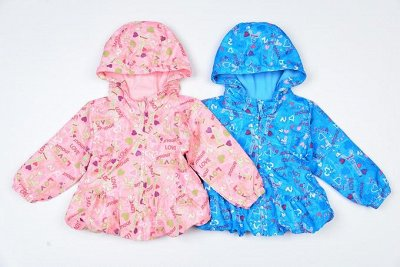 ~Aimico-детская одежда~ в Наличии & в Пути — НАЛИЧИЕ!!! — Одежда