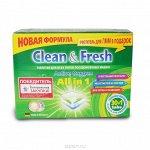 "Таблетки для ПММ ""Clean&Fresh"" Allin1 (midi) 30 штук + 1 таб. Очист."