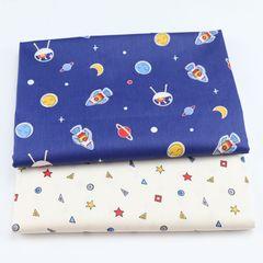 Ткань космос