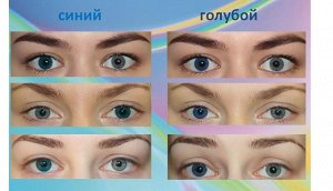 Квартальные оттеночные контактные линзы O2kSee Tone 55 -2.25 (2 фл)