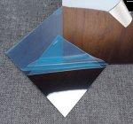 Декоративные наклейки самоклеющиеся ЗЕРКАЛО цвет: СЕРЕБРО