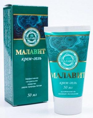 Крем-гель МАЛАВИТ 50мл