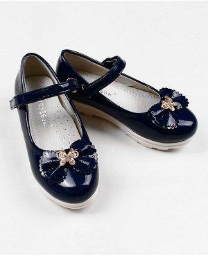 Туфли т.синие марки Колобок, 29-29.5 размера