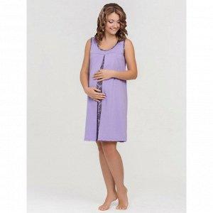 Сорочка Nataly фиолет  (100% хлопок)