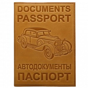 Обложка для прав и паспорта