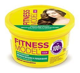 Маска для волос «FITNESS MODEL» двойное питание и увлажнение 250мл/12шт/банка