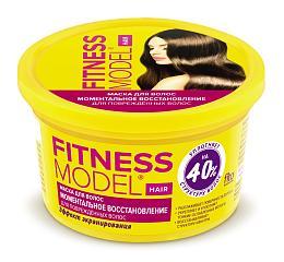 Маска для волос «FITNESS MODEL» моментальное восстановление 250мл/12шт/банка