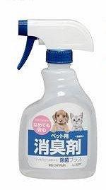 Средство для удаления запаха в туалете / Дезодорант для домашних животных (поглотитель запаха) 400 мл