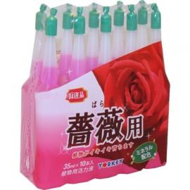 Удобрение минеральное для растений (для активизации и роста роз) 35 мл*10 шт.