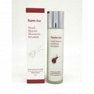 Farm Stay Snail Mucus Moisture Emulsion  - Эмульсия на основе экстракта слизи улитки и стволовых клеток 150мл