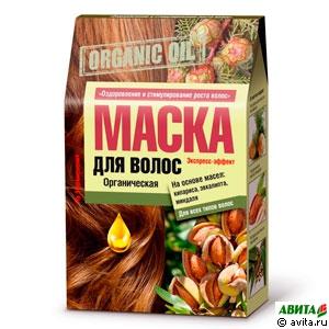 Маска для волос Organic Oil с маслом кипариса,эвкалипта,миндаля Оздоровление и рост 3 х 30мл
