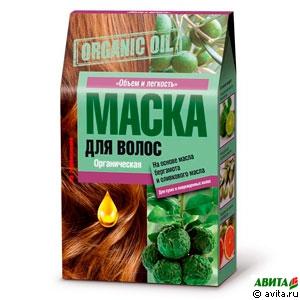 Маска для волос Organic Oil с маслом бергамота и оливы Объем и легкость 3 х 30 мл