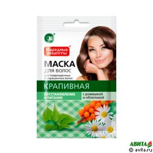 Маска для волос Крапивная с ромашкой и облепихой 30 мл (восст. и питание)