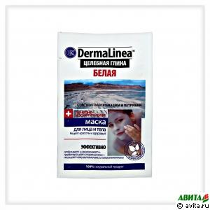 Маска целебная глина белая 15 мл (с экстрактами ромашки и петрушки) отбелимает,предотвращает старение кожи)