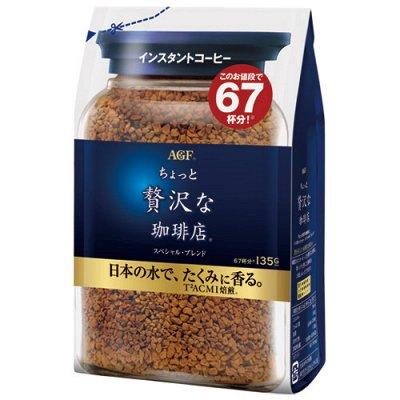 Японский кофе-105 — AGF Лакшери, Blend — Растворимый кофе