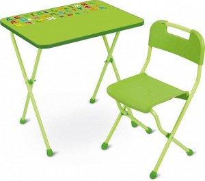 """Набор мебели """"Алина"""" (стол+стул ЛДСП), салатовый Высота стола 58 см  тм NIKA"""