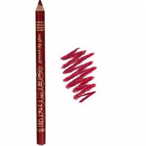 .Still карандаш для  губ  ON   TOP  NEW  276
